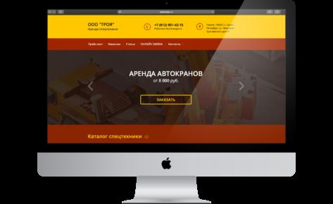 Сайт avtokranks.ru