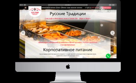 Сайт obed-online.ru