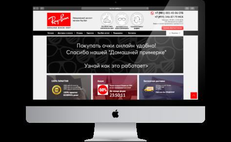 Сайт ray-ban-optika.ru