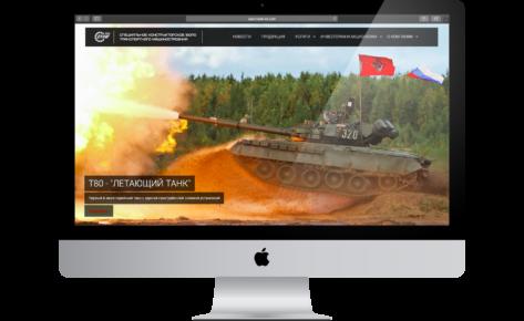 Сайт specmash-kb.com
