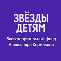 bf_kerzhakov