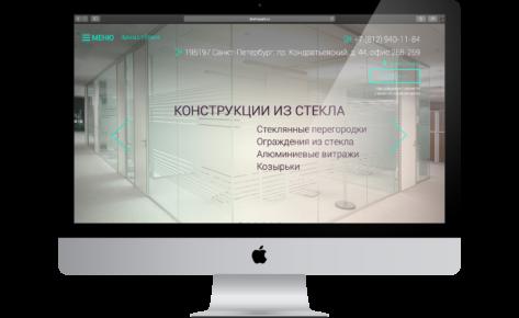 Сайт abstroyspb.ru