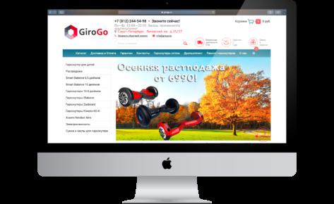 Сайт girogo.ru